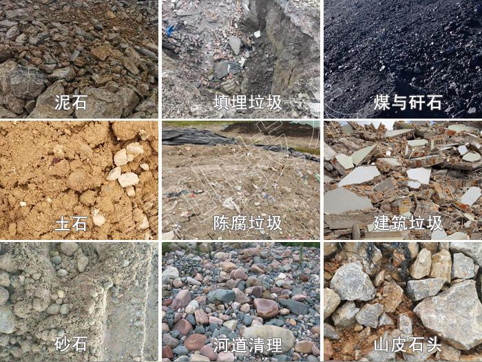 泥石分离机适用的物料